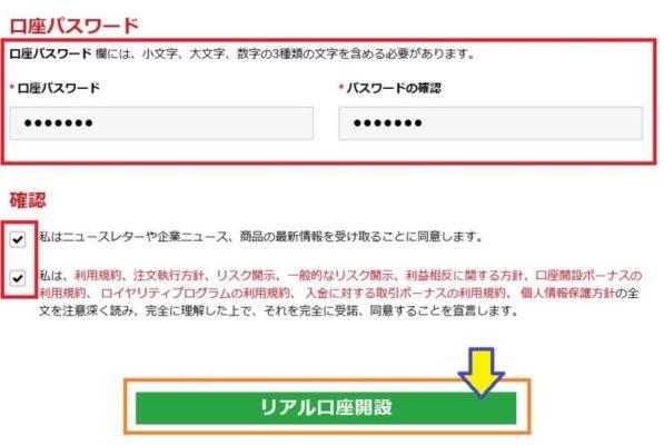 xmログインパスワード
